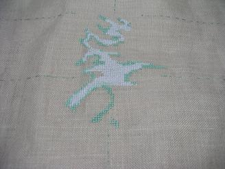 刺繍 025-1.JPG