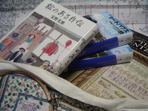 blog 010-1.JPG